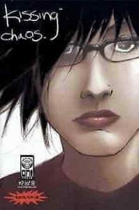 Kissing Chaos #2 VF/NM; Oni | save on shipping - details inside