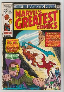Marvel's Greatest Comics #23 (Oct-69) VF High-Grade Fantastic Four, Captain A...
