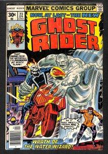 Ghost Rider #23 (1977)