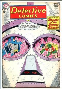 DETECTIVE COMICS #324 BATMAN-ROBOT BRAIN MENACE! VG/FN