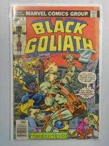 Black Goliath #5 (1976) 3.0/GD