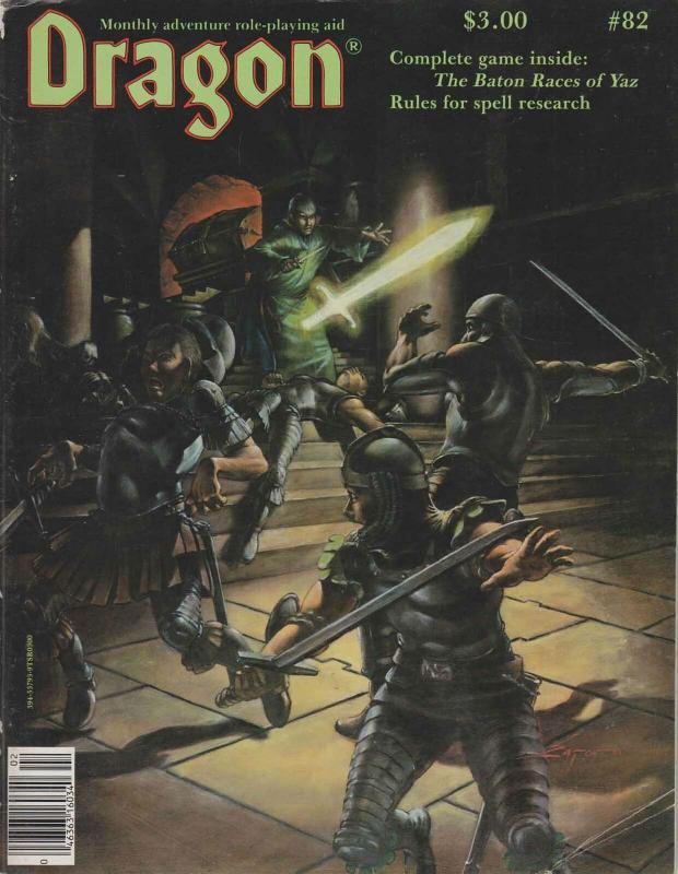 Dragon Magazine #82 VG; TSR | low grade comic - save on shipping - details insid