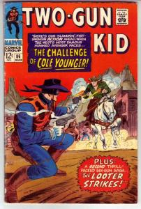 Two-Gun Kid #86 (Mar-67) VG/FN+ Mid-Grade Two-Gun Kid