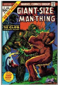 MAN THING (1974) GS  1 F-VF Aug. 1974