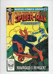 Peter Parker SPECTACULAR SPIDER-MAN #58 VF/NM, Ringer 1976 1981 more in store