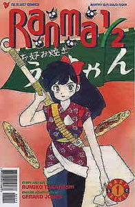 Ranma 1/2 Part 5 #1 VF/NM; Viz | save on shipping - details inside