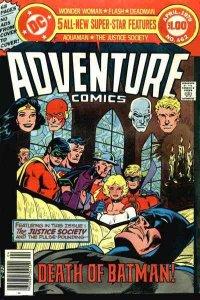 Adventure Comics (1938 series) #462, Fine (Stock photo)