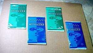 BATMAN FOREVER 1995 MOVIE STICKERS (Unopened) by: Topps DC COMICS 5 Per PACK!!!