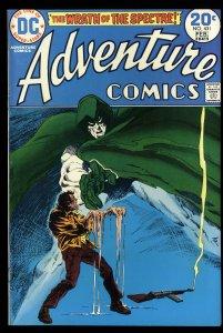 Adventure Comics #431 NM- 9.2 Tongie Farm Collection DC Spectre!