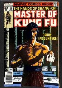 Master of Kung Fu #67 (1978)