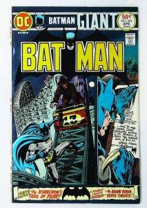 Batman (1940 series) #262, VF- (Actual scan)
