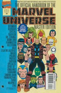 Official Handbook of the Marvel Universe Master Edition #35 VF/NM; Marvel | save