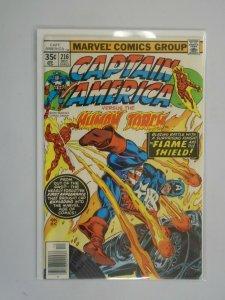 Captain America #216 5.0 VG FN (1977 1st Series)
