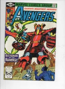 AVENGERS #198, VF, Ms Marvel, Iron Man, Red Ronan, 1963 1980, more in store