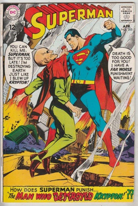 Superman #205 (Apr-68) VF/NM High-Grade 0