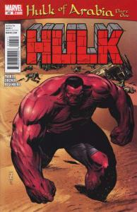 Hulk (2008 series) #42, NM (Stock photo)