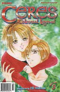 Ceres Celestial Legend Part 2 #3 VF/NM; Viz | save on shipping - details inside