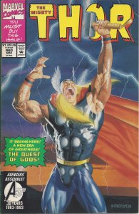 Mighty Thor #460 (Mar 93) - The Quest of the Gods - Thor goes to a bar!