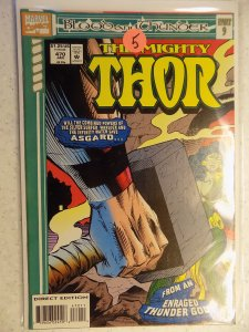 MIGHTY THOR # 470