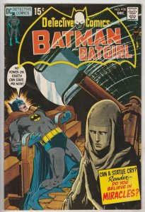 Detective Comics #406 (Dec-70) NM- High-Grade Batman