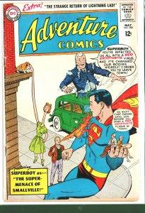 Adventure Comics #308 (1963)