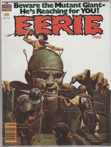 Eerie #102 (Warren Publishing)