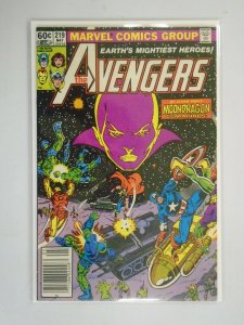 Avengers #219 Newsstand edition 7.5 VF- (1982 1st Series)