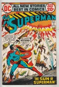Superman #255 (Sep-72) VF/NM High-Grade Superman