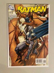 Batman #656 8.5 VF+ (2006)