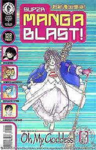 Super Manga Blast! #1 FN; Dark Horse | save on shipping - details inside