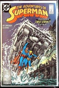 Adventures of Superman #449 (1988)
