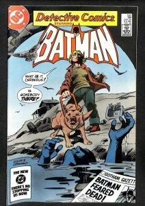 Detective Comics #545 (1984)