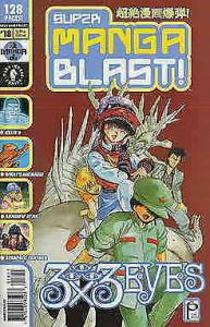 Super Manga Blast! #18 VF/NM; Dark Horse | save on shipping - details inside