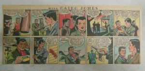 Miss Cairo Jones Sunday by Bob Oksner from 4/21/1946 Size: 7.5 x15 inches GGA