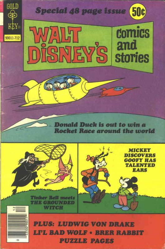 Walt Disney's Comics and Stories #447 VF/NM Dell - save on shipping - details in