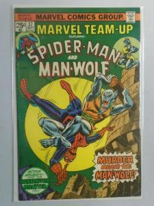 Marvel Team-Up #37 6.0/FN (1975)