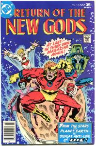 RETURN of the NEW GODS #12 13 14 15 16 17, VF+, Darkseid, Orion, 1977, DC