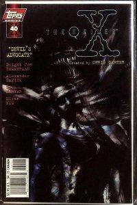 X-Files #40 (1998)