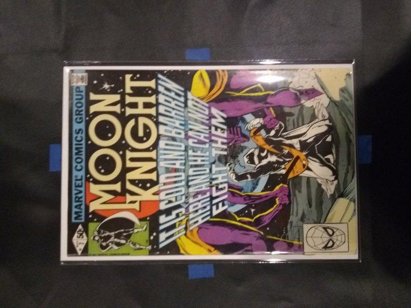 Moon Knight #7 NM (1981)