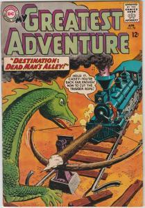 My Greatest Adventure #78 (Apr-63) FN/VF- Mid-High-Grade