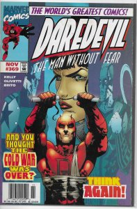 Daredevil   vol. 1   #369 FN (Widow's Kiss 2)