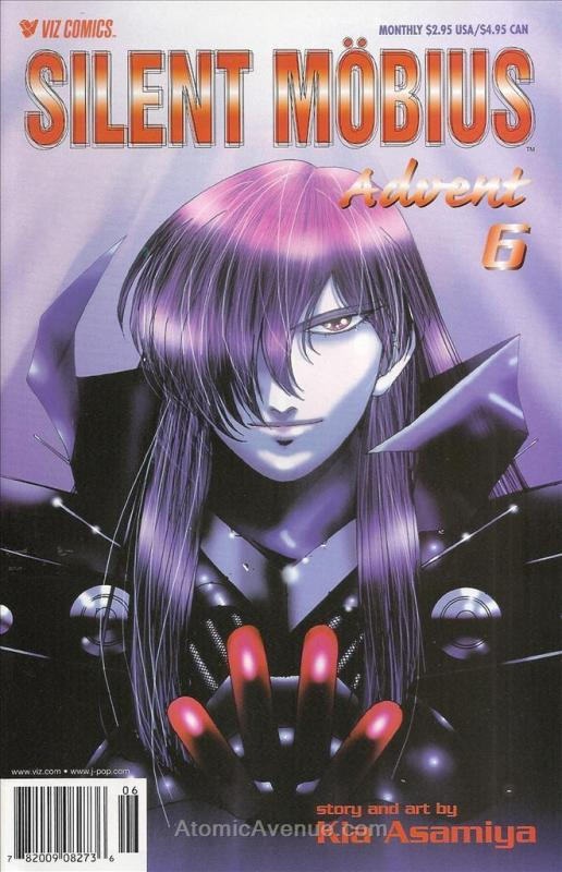 Silent Möbius: Advent #6 VF/NM; Viz | save on shipping - details inside