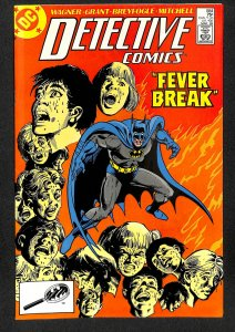 Detective Comics #584 (1988)