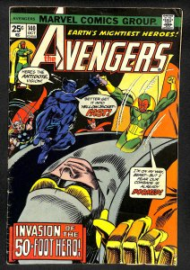 The Avengers #140 (1975)