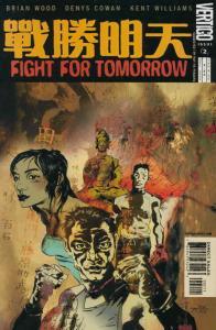 Fight for Tomorrow #2 VF/NM; DC/Vertigo | save on shipping - details inside