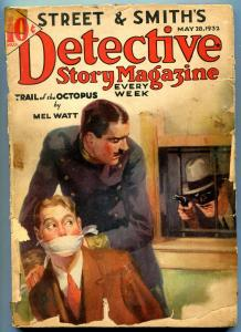 Detective Story Pulp May 28 1932- Trail of the Octopus FAIR