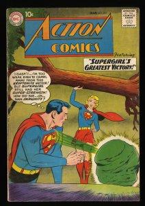 Action Comics #262 VG 4.0 Supergirl!  DC Comics DC Superman