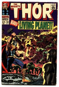 Thor Comics #133 EGO Living Planet comic book FN 1966-Marvel Silver Age-