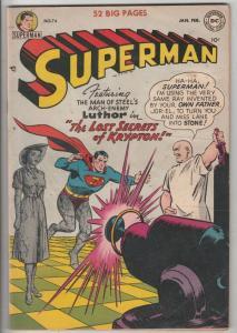 Superman #74 (Mar-52) VG- Affordable-Grade Superman, Jimmy Olsen, Lois Lane,P...