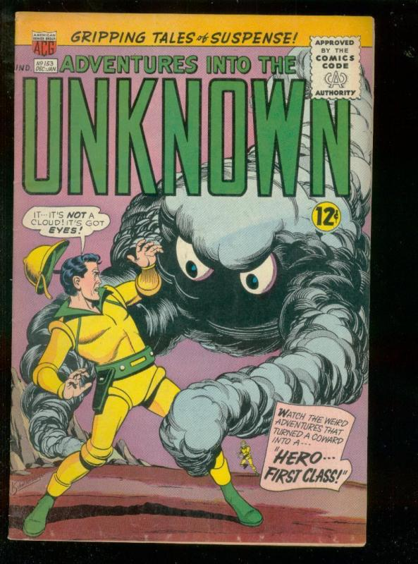ADVENTURES INTO THE UNKNOWN #153 1964-MAGIC AGENT STORY VG/FN